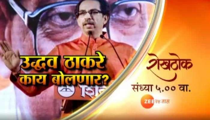 Nagpur RSS Activist On Mohan Bhagwat Speech On City Moaist And Law For Ram Mandir