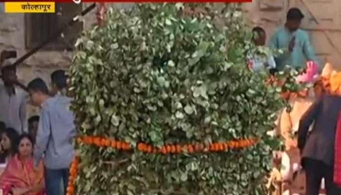 Kolhapur Vijayadashmi Sohala 2018