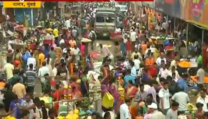 Dadar Flower Market All Prepared For Dussehra Festival
