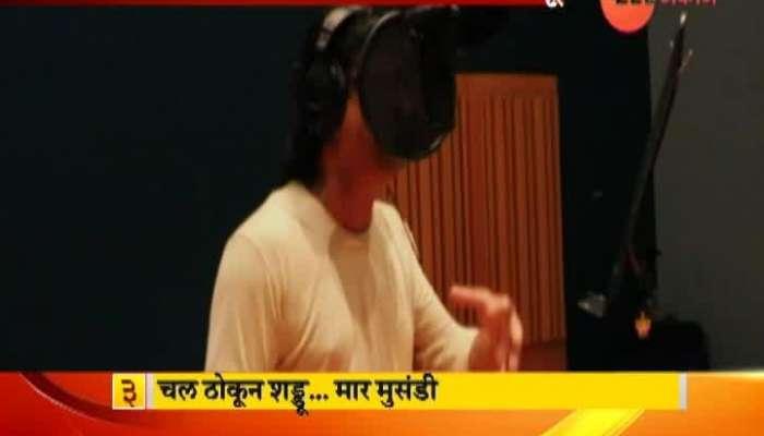 Zee Talkies Present Zee Maharashtra Kusti Song Maar Musandi Sung By Ajay Gogavale