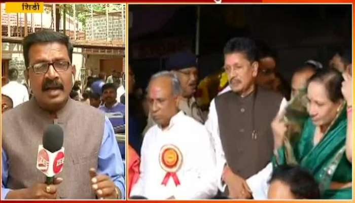 Home Minister confesses that the money is being taken by the devotees in Shirdi