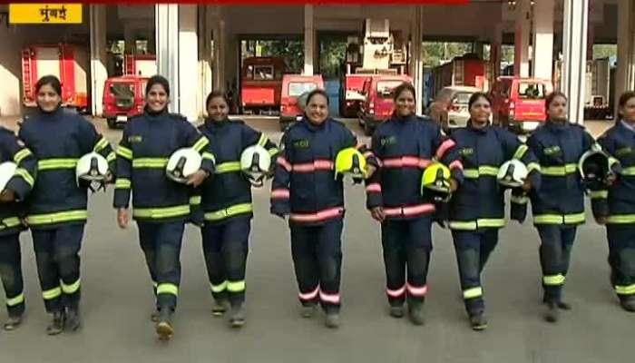 Navdurga Mumbai Fire Brigade Women Fire Fighters
