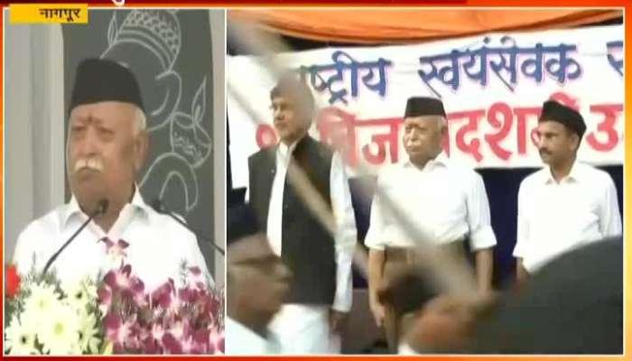Nagpur RSS Mohan Bhagwat Speech On Vijyadashmi Utsav