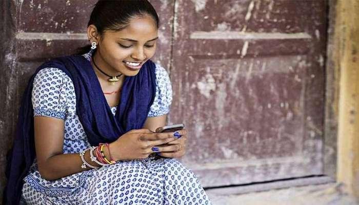 50 कोटी मोबाईल नंबर बंद होणार ? जाणून घ्या यामागचं सत्य