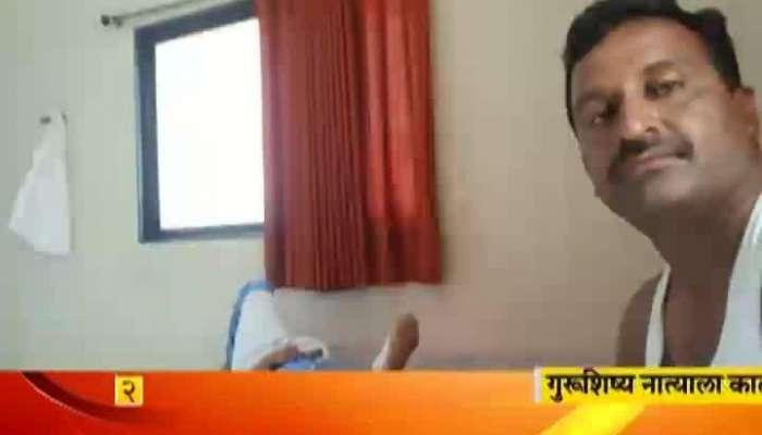 Pandharpur Case Filed Against Teacher For Sexual Molestation