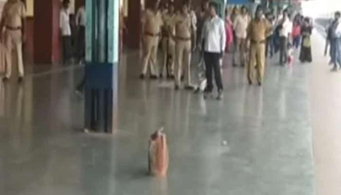 Panvel Anonymous Bag Found On Railway Station.