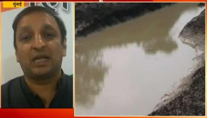 Mumbai Congress Sachin Sawant On Corrouption In Jalyukt Shivar