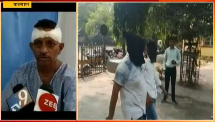 Kalyan Ganesh Patil Beaten Badly By Pappi Goon Later Arrested