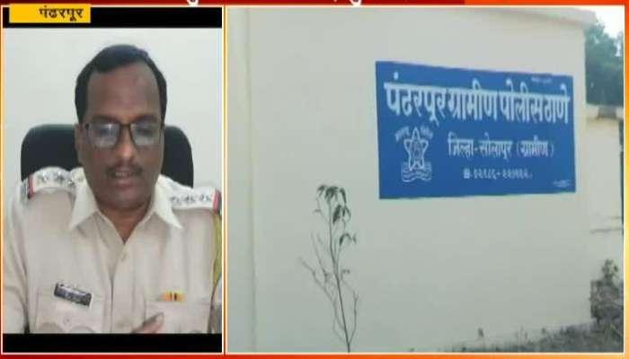 Pandharpur Sexual Molestation Of Minor Girl By Teacher In School