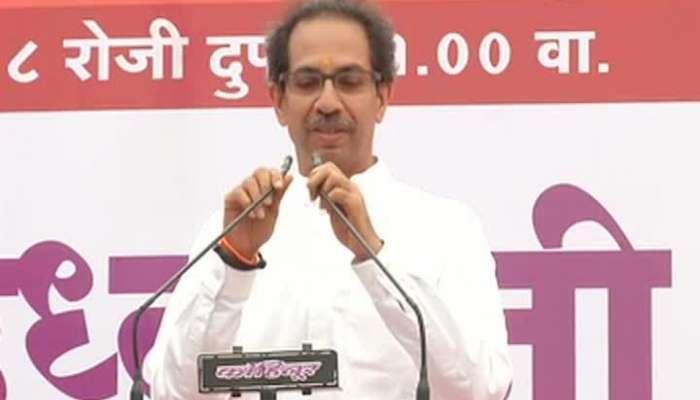 Ahmednagar Shivsena Uddhav Thackeray Uncut Speech
