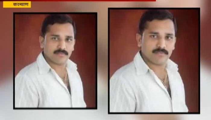 Kalyan Anil Sanap Murder In Dukes Lodge