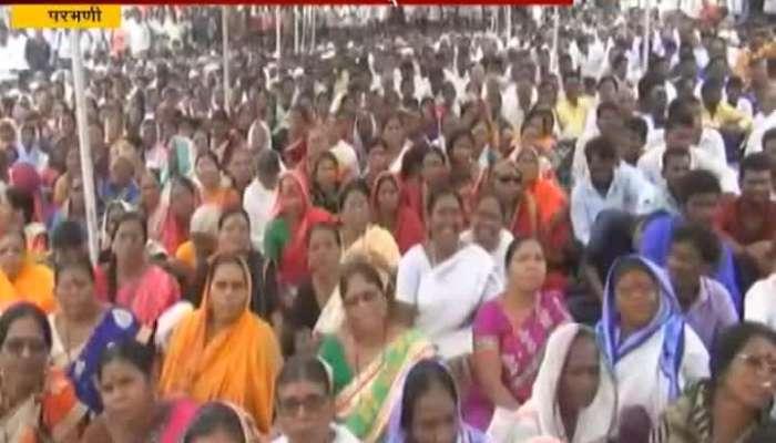 Those Who Sing Vande Mataram Are Anti Indian Sayas Prakash Ambedkar