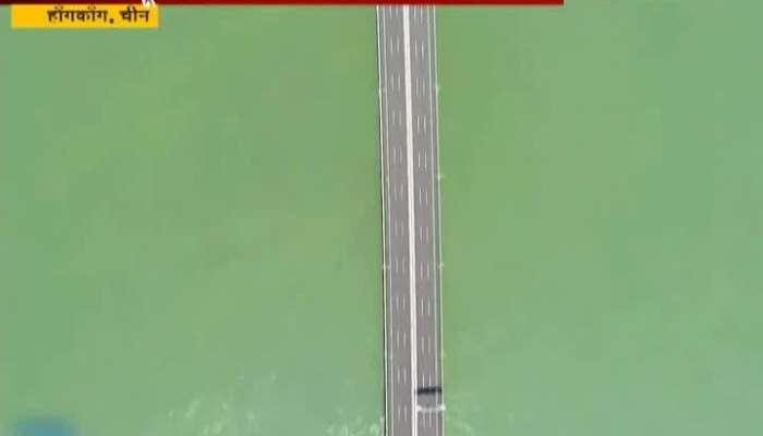 Macau Hong Kong Bridge,World_s Longest Sea Crossing Finally Opens