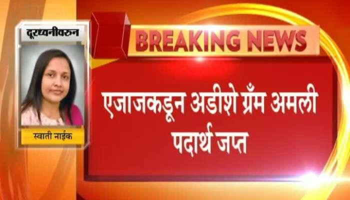 Navi Mumbai Police Arrested Ajaz Khan Home On Drug Issue