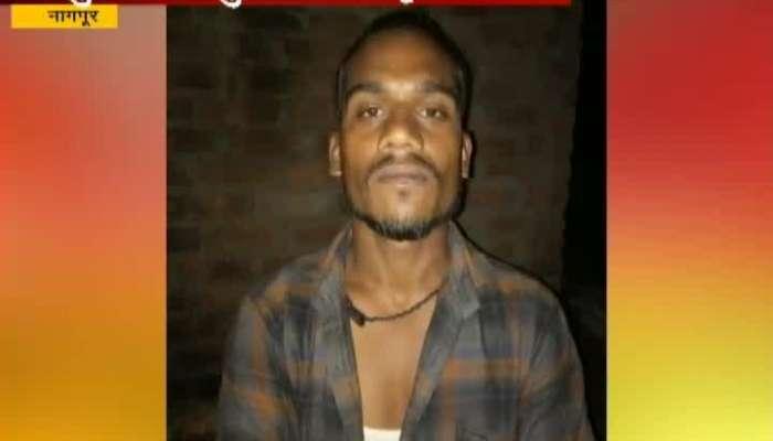 Nagpur Goon Ashok Paswan Brutally Murdered