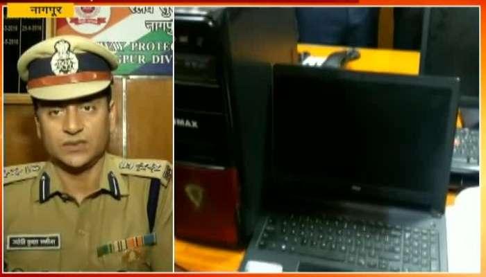 Nagpur Railway RPF Busted Black Marketing Of Railway Tickets