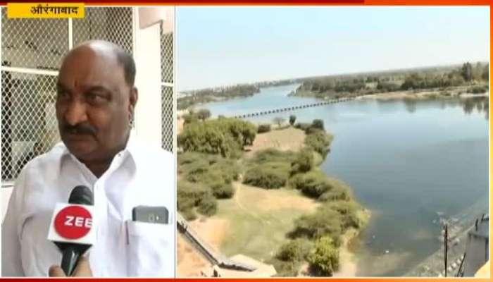 Aurangabad Finally Water Release To Jaikwadi Dam Update At 12 PM
