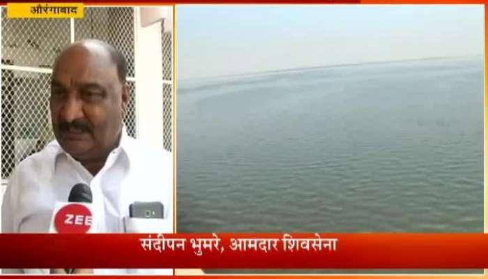 Water Will Be Released In Next 24 Hours From Various Dam To Jayakwadi Dam.