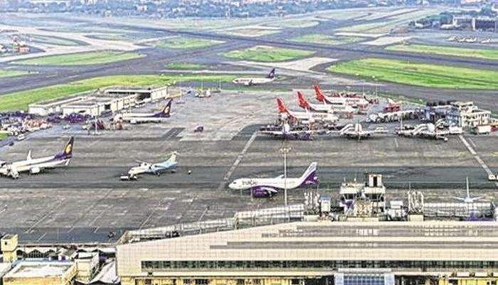 आज मुंबईचं विमानतळ पाच तास बंद