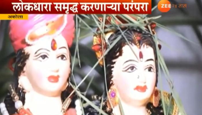 भुलाबाईची गाणी : सर्जनतेचा आणि मातृत्वाचा गौरव