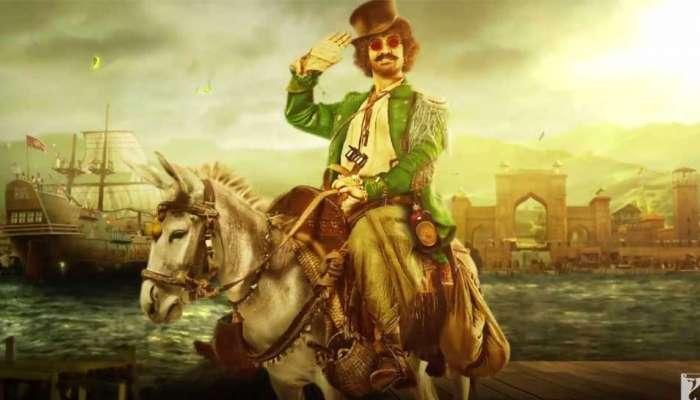 आमिरच्या 'ठग्स ऑफ हिंदुस्तान'ला जोरदार झटका