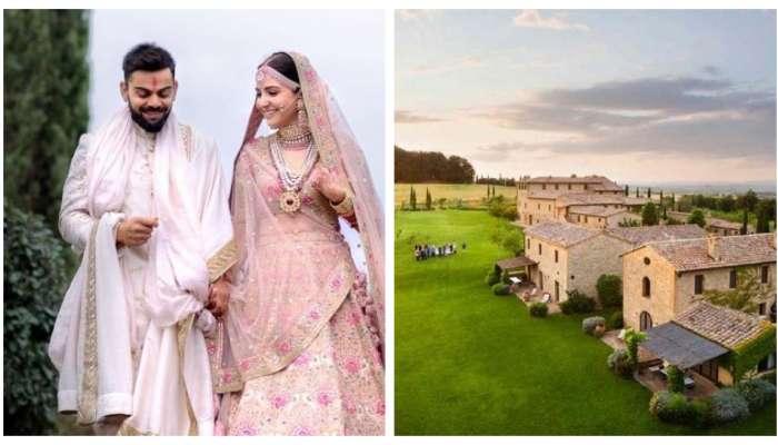 विरूष्काचं लग्न झालेल्या इटलीच्या गावात राहण्यासाठी मोजावे लागतील एवढे रुपये