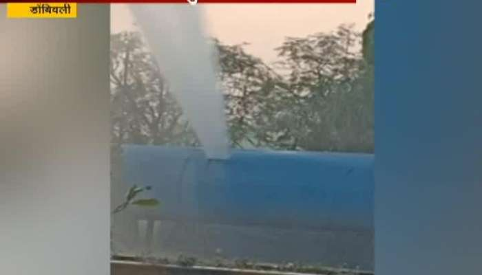 Dombivali Water Pipeline Burst