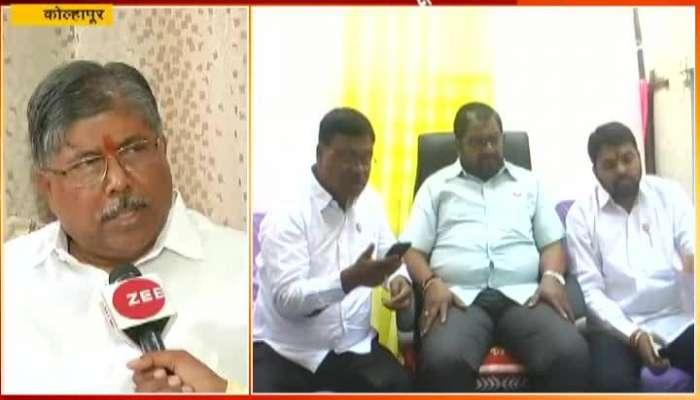 Kolhapur Chandrakant Patil On Upcoming Election
