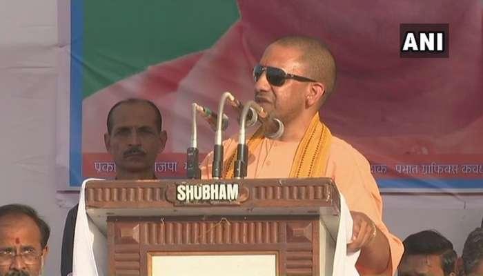 काँग्रेस हाच राम मंदिराच्या मार्गातील सर्वात मोठा अडथळा- योगी आदित्यनाथ