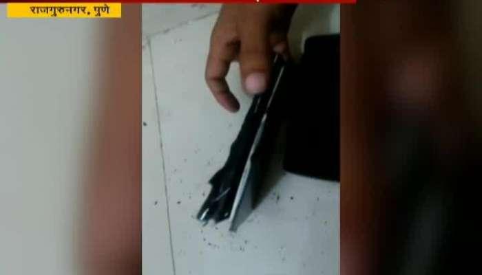 Pune One Plus Mobile Blast