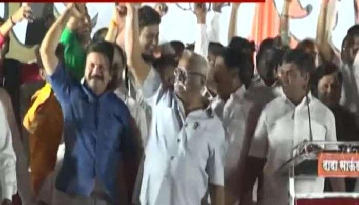 BJP MLA Anil Gote On His Resignation