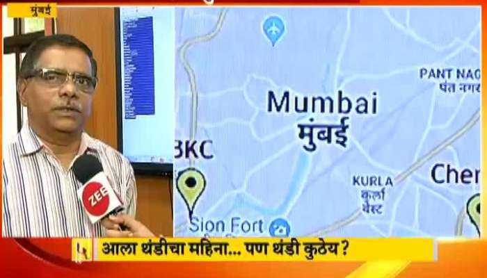 Mumbai Metrological Department On No Winter In November Month