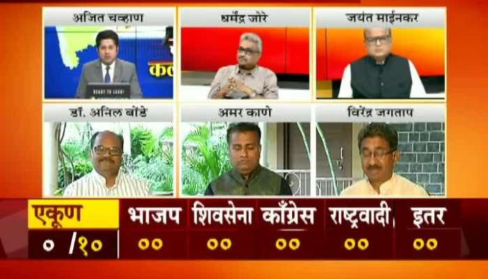 Ransangram Kal Maharashtracha 12th Nov 2018.mp4