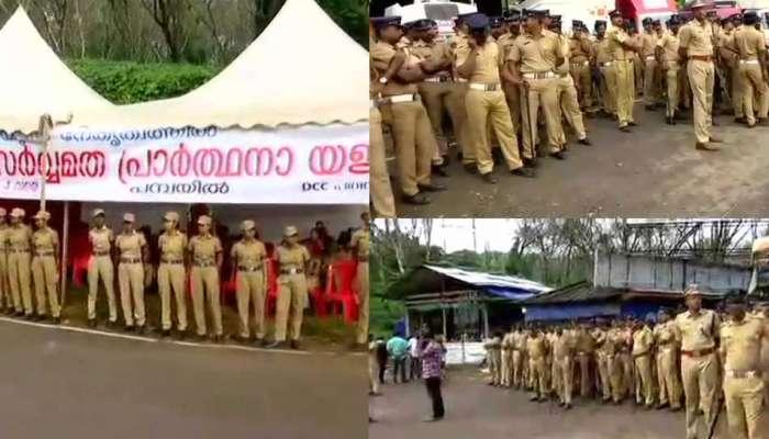 शबरीमाला मंदिरात बंदोबस्तावर असणाऱ्या महिला पोलिसांवरही RSS ची नजर