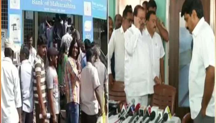 Congress Leader Prithviraj Chavan Critics On BJP Govt On Note Banned Issue