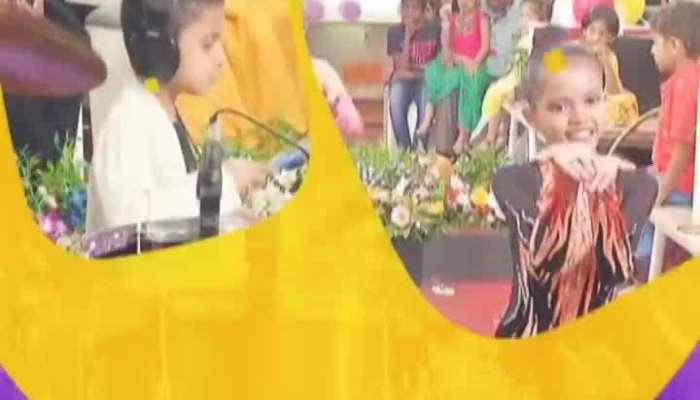 Anandi Anand Gade 14th Nov 2018
