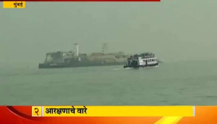 Mumbai Mahadev Jankar On Dhangar Aarkshan And Fishing Business
