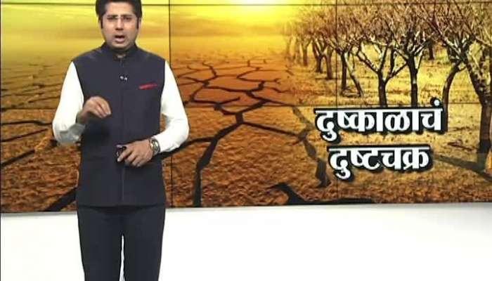 Latur Radha Krishna Vikhe Patil On Latur Water Shortage Problem And Jayakwadi Dam