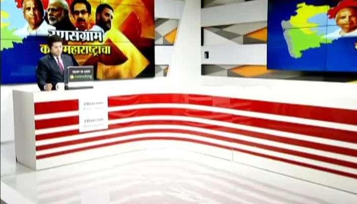Ransangram Kal Maharashtracha 14th Nov 2018