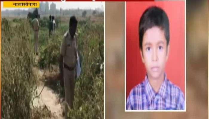 Nalasopara 8yr Vrushabh Vishwakarma Dead In Manhole Tank