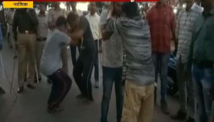 Nashik Police Punish Local Gundas On Road In Front Of Public