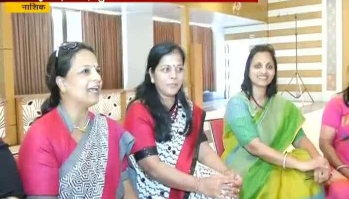 Nashik Award Give To Women Whose Good Work In Social Service