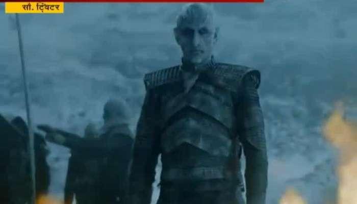 Games Of Thrones Season 8 Release Date Confirmed Trailer