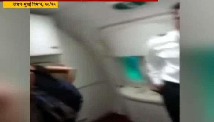 Drunk Irish Passenger Verbally Abuses Air India Crew Caught On Camera
