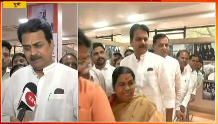 Pune Harshvardhan Patil On Pune Loksabha Seat Candidate 2019