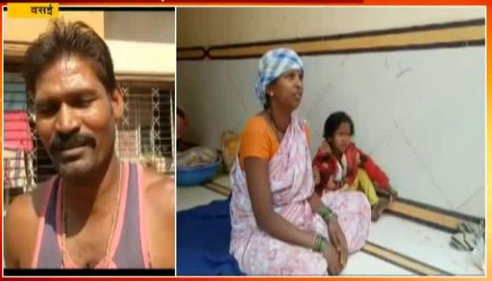 Vasai Due To Drought In Maharashtra Villegers Came In Mumbai To Survive A Life