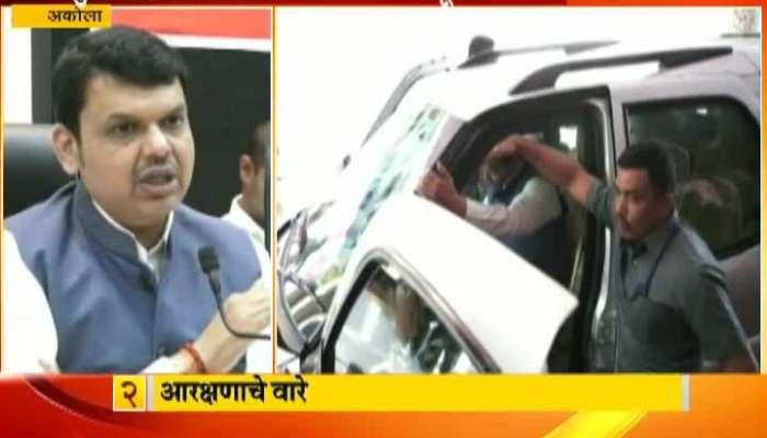 Akola CM Fadanvis On State Backward Class Commission Report Leak On Maratha Reservation