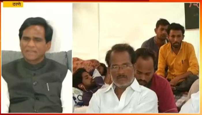Thane Raosaheb Danve On Report On Maratha Reservation