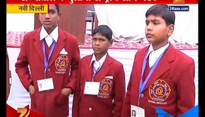महाराष्ट्रातील ४ मुलांची राष्ट्रीय शौर्य पुरस्कारासाठी निवड