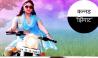 व्हिडिओ : 'झिंगाट' कन्नडमध्ये ऐका आणि सैराट व्हा!